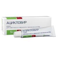 Ацикловир, мазь глазн. 3% 5 г №1