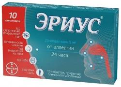 Эриус, табл. п/о пленочной 5 мг №10